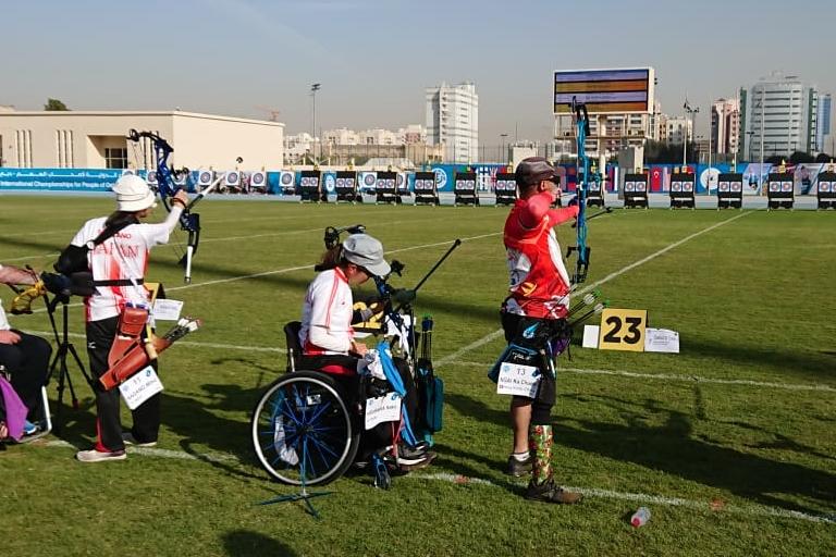 港隊完成杜拜Fazza殘疾人射箭世界排名賽2020個人賽