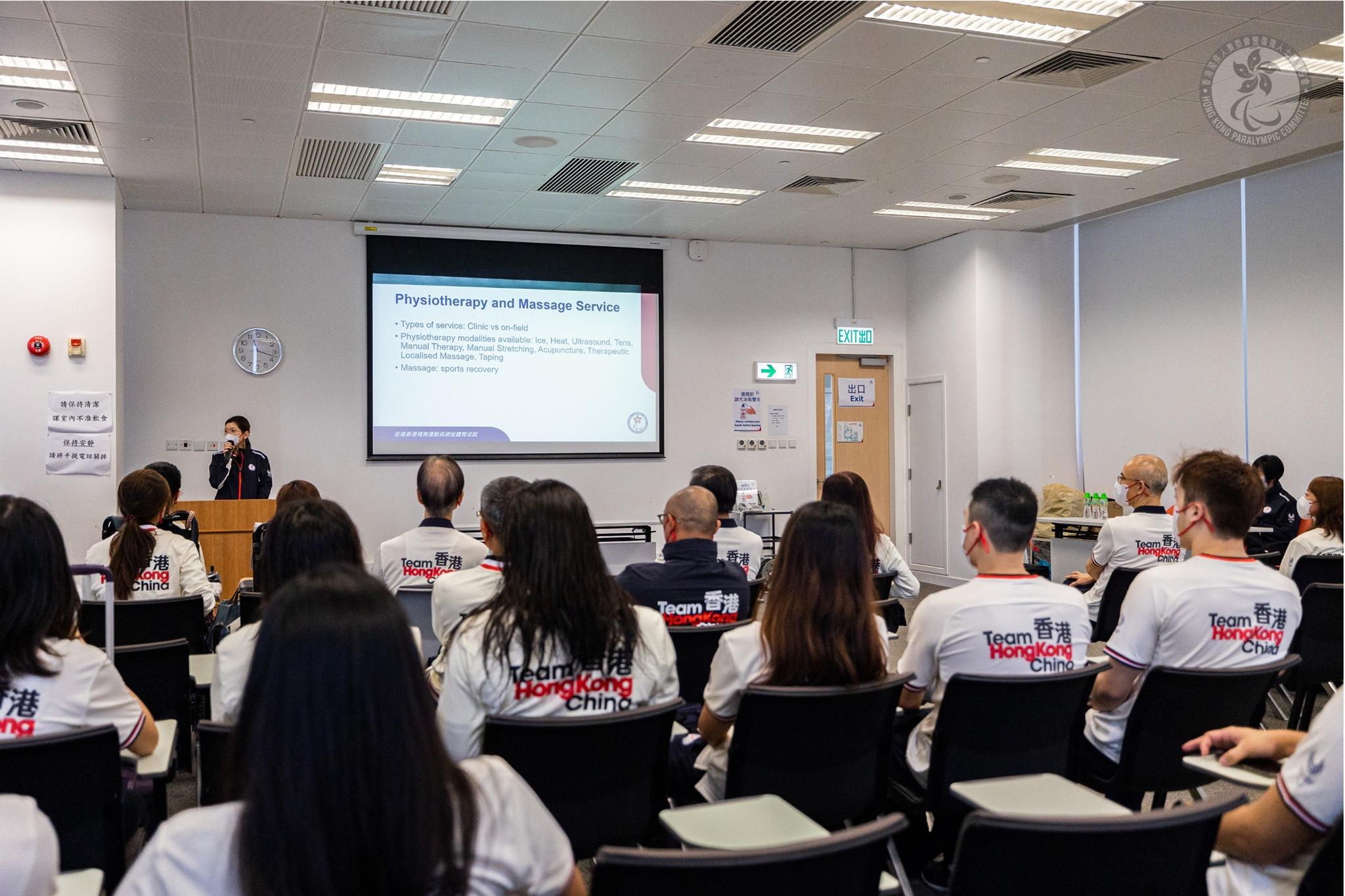 東京2020殘疾人奧運會香港代表團會議及模擬訓練營